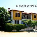 Archontariki 3, Vatopedi