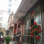 Hotel Pictures: Kunming Hangyuan Hotel, Kunming