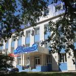 Fregat Hotel,  Irkutsk