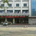 Hotel Pictures: Starway Hotel Taishan Daimiao, Taian