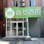 Hi inn Jinan Daminghu, Jinan