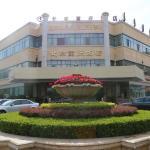 Chongqing Hotel,  Beijing
