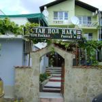 Guest House Paskal,  Balchik
