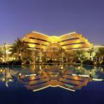 Mövenpick Hotel Bahrain, Manama