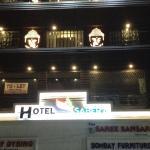 Hotel Sabera Siliguri, Siliguri