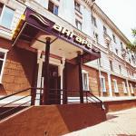 Hotel Angara, Angarsk