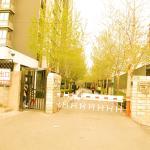 Jun Yue Cheng Serviced Apartment Beijing Modern City,  Beijing