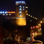 Chengdu Traffic Hotel, Chengdu