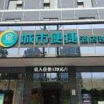 City Comfort Inn Huaihua Railway Station, Huaihua