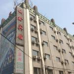 Beijing Boxin Hotel (Tianqiao Branch), Beijing