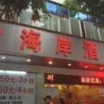 Golden Coast Hotel, Guangzhou