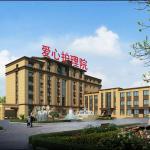 Hotel Pictures: Rongcheng Wanfuyuan Apartment, Rongcheng