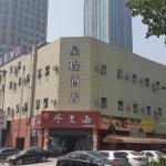 Starway Hotel Qingdao Wusi Square, Qingdao