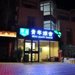 Mint Youth Hostel, Yantai