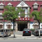 Elan Jinan Shungeng Exhibition Centre, Jinan