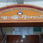Zegyo Hotel,  Mandalay