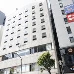 Hotel Abest Meguro, Tokyo