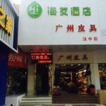 Hi Inn Hanzhong North Street, Hanzhong