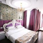 Nanian Jinri Hotel, Zhangjiajie