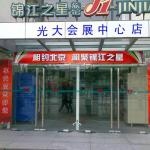 Jinjiang Inn - Shanghai Everbright Convention & Exhibition Center,  Shanghai
