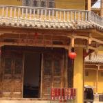 Summer & Rain Hostel, Qiubei