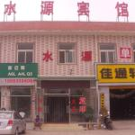 Beijing Shuiyuan Inn, Miyun