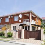 Guest House Galateya,  Gelendzhik