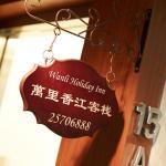 Global Holiday Home, Hong Kong