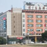 Jinjiang Inn - Shanghai Xinsong Road,  Shanghai