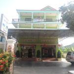 Heng Sophea Guest House,  Kompong Thom