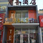Qingdao Renjia Bussiness Hotel, Qingdao
