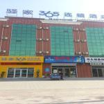 Eaka 365 Hotel (Baigouxincheng Branch), Gaobeidian