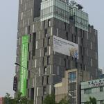 Urban Boutique Hotel,  Anyang