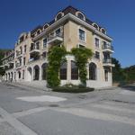 Hotelfoto's: Villa Allegra, Kavarna