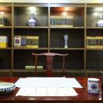 Confucius Hotel Qufu, Qufu