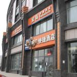 Baodao Fashion Hostel,  Jinzhou