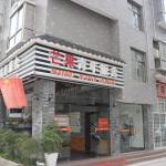 Zhangjiajie Mango Youth Hostel, Zhangjiajie
