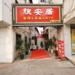 Lv An Ju Hostel Zhouzhuang,  Kunshan