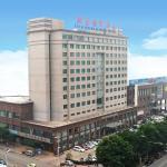 Hotel Pictures: Eden International Hotel, Jinzhong