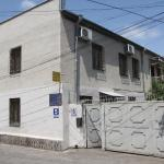 Imeri Guest House, Kutaisi