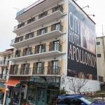 City Hotel Apollonion, Karpenísion