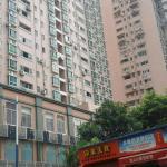 U Home Teemall Branch, Guangzhou