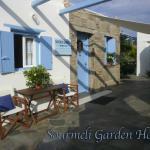 Sourmeli Garden Hotel, città di Mykonos
