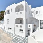 Nikolas Naousa Guesthouse, Náousa
