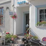 Hera Hotel,  Bozcaada
