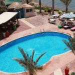 Les Acacias Hotel Djibouti,  Djibouti