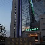 America's Best Inn & Jinting International Hotel,  Wuxi