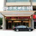 Wanyue Shijia Hotel,  Suzhou