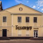 Belvedere, Tomsk