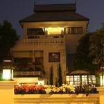 Rachamankha Flora House,  Chiang Mai